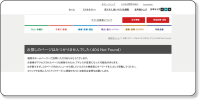 http://www.city.fukuoka.lg.jp/jonanku/t-shinko/charm/remuera.html