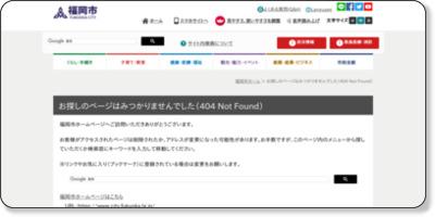 http://www.city.fukuoka.lg.jp/jonanku/t-shinko/charm/tamezou.html