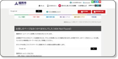 http://www.city.fukuoka.lg.jp/jonanku/t-shinko/charm/tearai.html