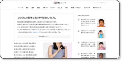 http://www.excite.co.jp/News/column/20100505/Gizmodo_201005_soundhoundiphoneipodipad.html