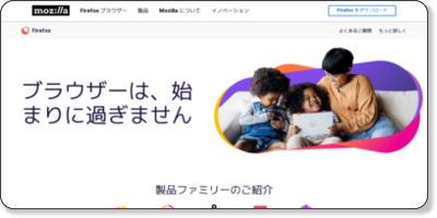 http://www.mozilla.jp/firefox/