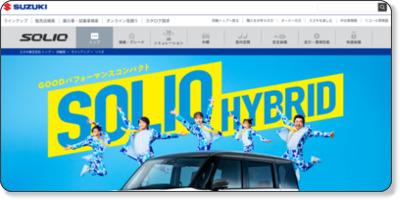 http://www.suzuki.co.jp/car/solio/