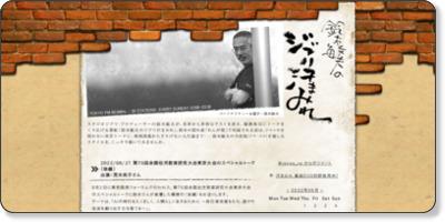 http://www.tfm.co.jp/asemamire/