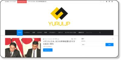 http://yurui.jp/archives/51483591.html