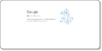 https://chrome.google.com/webstore/detail/cdlogpoaigpjcfjfllhjdaniobkjnkmg