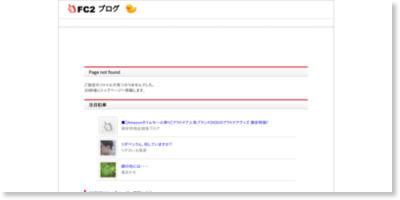 http://erodougaizumi.blog25.fc2.com/