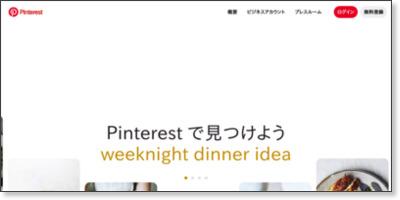 http://pinterest.com/