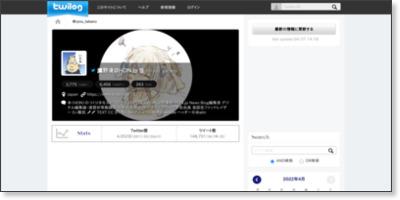 http://twilog.org/ryou_takano