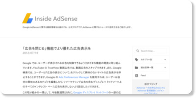 http://adsense-ja.blogspot.jp/2012/07/blog-post.html