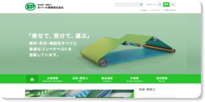 http://www.poval.co.jp/