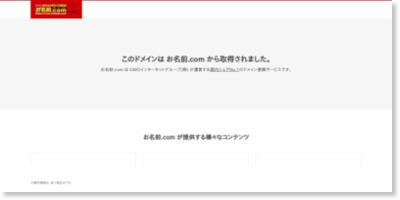 prayforjapan.jp 東北太平洋沖地震、海外からの応援メッセージ集