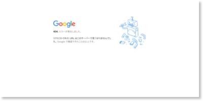 Start G+ - Chrome ウェブストア