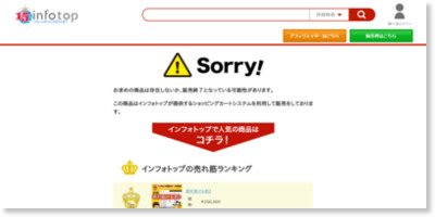 http://www.infotop.jp/click.php?aid=146729&iid=58539