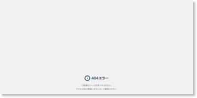 http://www.j-tradenet.com/honjima/