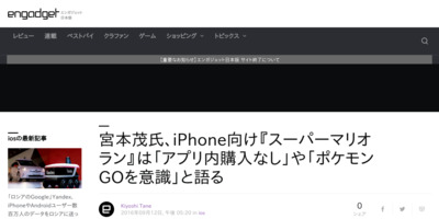 http://japanese.engadget.com/2016/09/12/iphone-go/