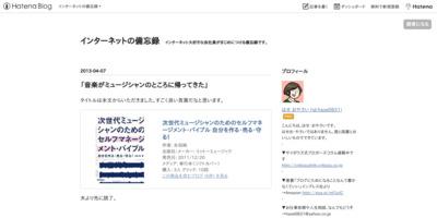 http://d.hatena.ne.jp/hase0831/20130407