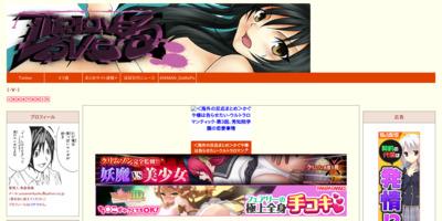 ToLOVEる☆LOVE