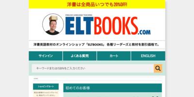 http://www.eigokyoikunews.com/