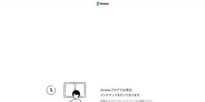 フィギュアメーカー・グッドスマイルカンパニー勤務 『カホタンブログ』