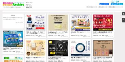 http://banner.keizine.net/