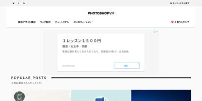 http://photoshopvip.net/