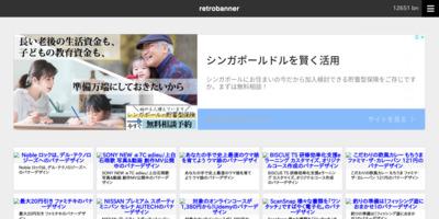 http://retrobanner.net/