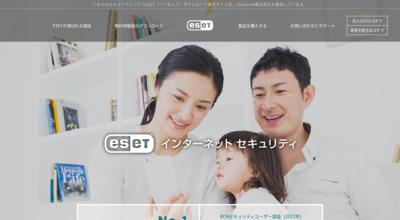 http://www.eset-smart-security.jp/?as