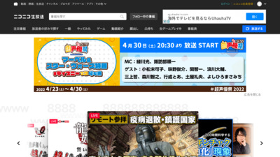 http://live.nicovideo.jp/