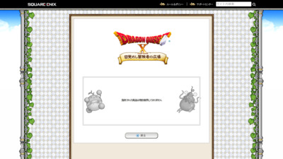 http://hiroba.dqx.jp/sc/shop/item/650516335498bac9c4ad4b1db82b71edd5/