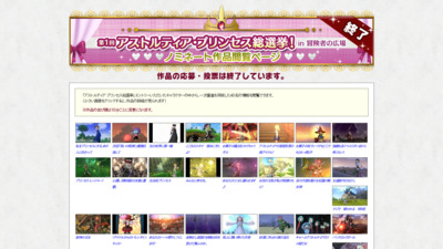http://hiroba.dqx.jp/sc/photoContest/qmwXD/vote/