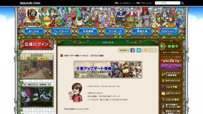 http://hiroba.dqx.jp/sc/topics/detail/5b69b9cb83065d403869739ae7f0995e/