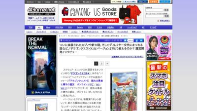 http://www.4gamer.net/games/232/G023260/20131226010/