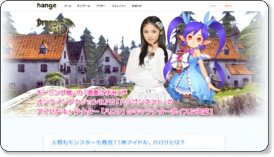 http://static.hangame.co.jp/hangame/core/dragonnest/event/110815_haloli/