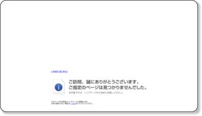 http://www.hayakawa-online.co.jp/news/detail_news.php?news_id=00000558