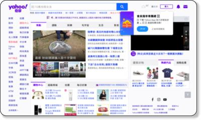http://tw.news.yahoo.com/article/url/d/a/101015/17/2f122.html?member_code=af000027938