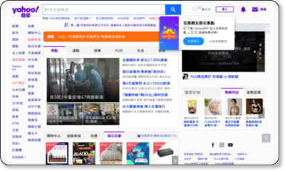 http://tw.news.yahoo.com/article/url/d/a/101019/17/2f970.html