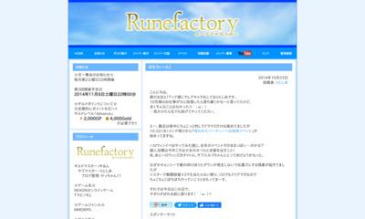 http://mabishingeki.blog.fc2.com/