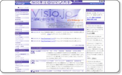 http://www.visio.jp/