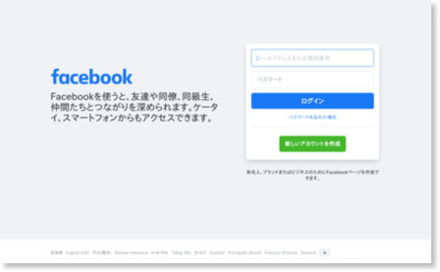 http://www.facebook.com/