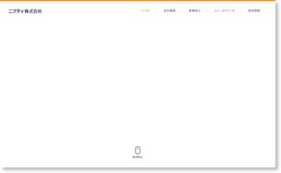 http://www.nifty.co.jp/csr/edu/eg/index.htm