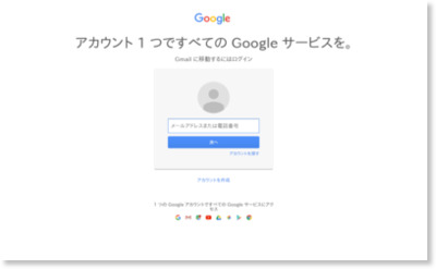 https://mail.google.com/