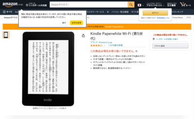http://www.amazon.co.jp/gp/product/B007OZO03M/ref=famstripe_kk3g