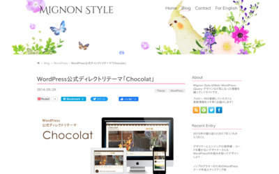 http://mignonstyle.com/chocolat/