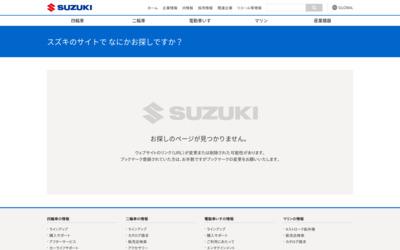 http://www1.suzuki.co.jp/motor/product/gsx150l7/top