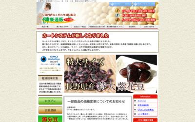 豆専門店《健康通販ドットコム》 大豆、小豆、黒豆などの乾燥豆や豆加工品など豆を専門に扱っています。
