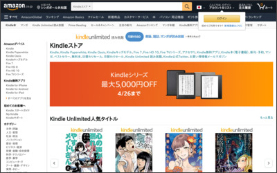 http://www.amazon.co.jp/b/?_encoding=UTF8&camp=247&creative=7399&linkCode=ur2&node=3337295051&tag=kosstyle-22