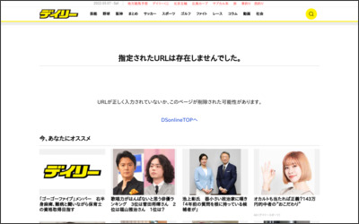 http://www.daily.co.jp/ring/2012/04/05/0004946095.shtml