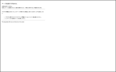 http://www.jr-sendai.com/index.shtml
