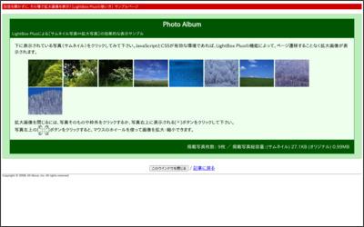 http://www.nishishi.com/aaj/samples/CU20081002A/