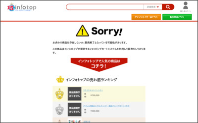 http://www.infotop.jp/click.php?aid=2367&iid=38314